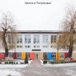 Petrykivka_03