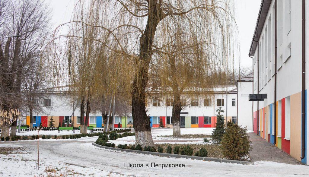 Petrykivka_06