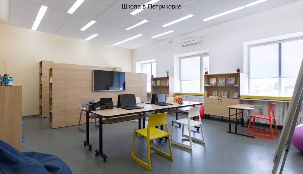 Petrykivka_11