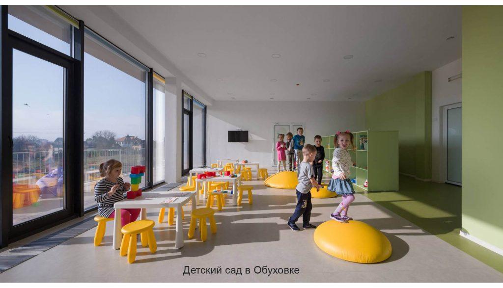 kindergarten_Obuhivka_07