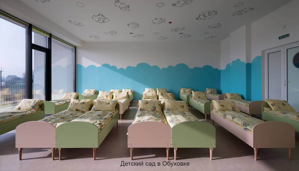 kindergarten_Obuhivka_09
