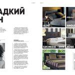 Pragmatika-16_Page_012-1