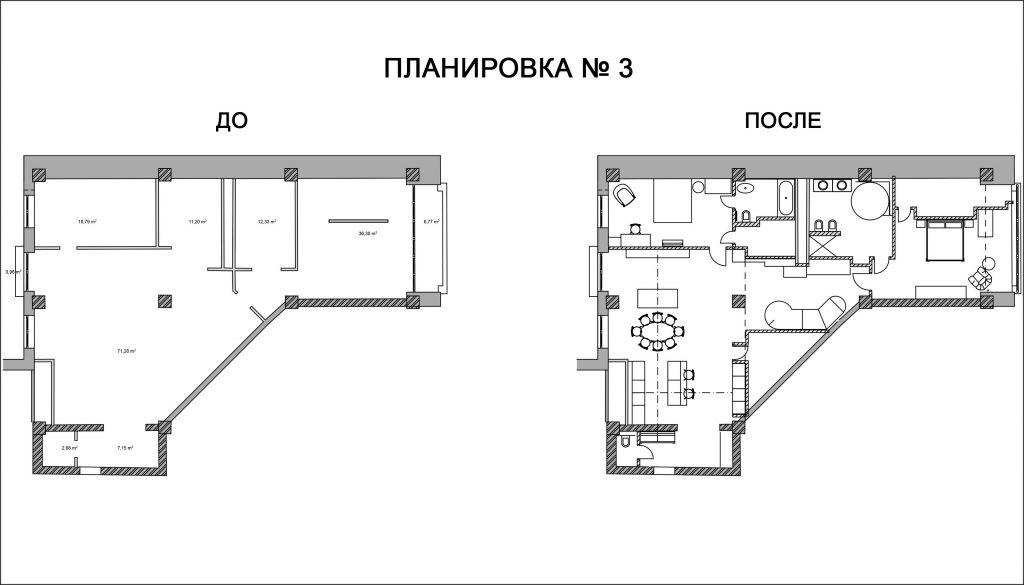 Plan2-1